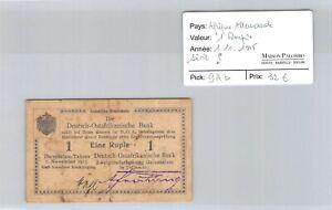 Deutsch-Ostafrikanische Afrique Allemande 1 Roupie 1.11.1915 n° 90595  Pick 9Ab