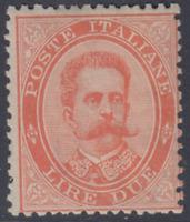 Italy Regno - 1879 Umberto I  Sassone n.43 cv 270$ MNH**