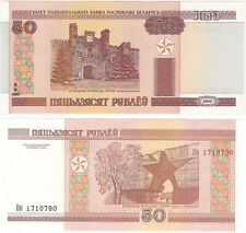 Belarus 50 Rubles Rublei 2011 P-25b UNC Uncirculated Banknote + FREE NOTE