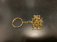 SUPREME Go F*ck Yourself Keychain Gold key chain box logo camp cap tnf S/S 17