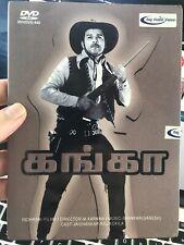 "GANGA (India DVD) Classic 1972 Tamil ""Curry Western"", No English Subs"