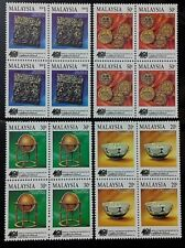 BLOCK OF 4 MALAYSIA 1994 WORLD ISLAMIC CIVILIZATION FESTIVAL SG 532 - 535 MNH OG