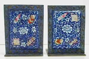 Antique Chinese Enamel Bookends, Four Treasures