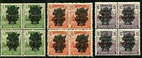 HUNGARY #314 #316 #317 Stamps Postage Overprint Collection MINT NH OG