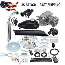 80cc Bike Bicycle Motorized 2 Stroke Petrol Gas Motor Engine Kit Set Silver