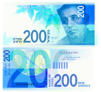 Two hundred Shekels Israel 200 New Sheqalim Bank of Israel Paper Bill 2015