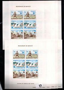 CC 10X MONACO - MNH - EUROPA CEPT 1979 - SHIPS - PEOPLE - TRAINS