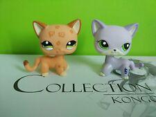 Littlest Pet Shop Kahki Spotted Shorthair Cat & Gray Cat Kitty LPS#668
