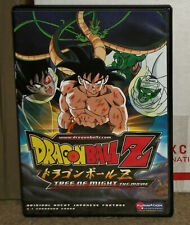 Dragon Ball Z The Tree of Might DVD Uncut