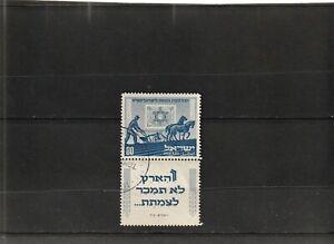 nr. 61  Israel 1952 ,  gestempelt