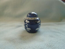 Small Chinese Prunus Rose Ginger Jar Kangxi Period Blue Circle Marks To Base