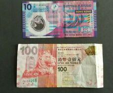 Hong Kong, pair of nice modern notes