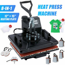 8in1 Heat Press Machine 12x15 Swing Away Digital T Shirt Mug Plate Hat