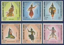 LAOS N°195/200** (Cf description) Danse, Ballet royal,  1969, set MNH