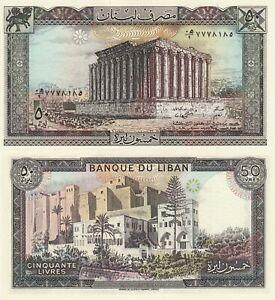 Lebanon 50 Livres (1988) - Temple of Bacchus Ruins/p65d UNC