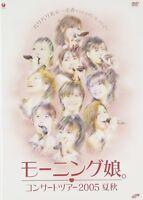 Morning Musume DVD Concert Tour 2005 autumn Baribari kyoushitsu Japan