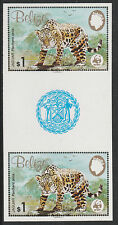 Belize (1264) - 1983 WWF Jaguar $1 IMPERF  GUTTER  PAIR unmounted mint