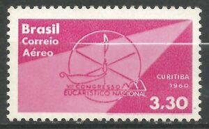 BRASIL Scott # C99 Congreso Eucarístico Nacional 1960