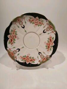 Antique Victorian Plate, Appr. 23cm