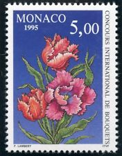 TIMBRE DE MONACO N° 1981 ** FLORE / BOUQUET DE FLEURS
