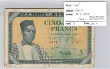 BILLET MALI - RARE -  5000 FRANCS  22-9-1960