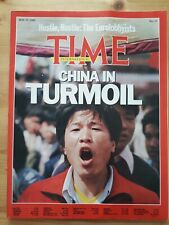 Time International May 29 1989 China in Turmoil