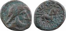 Sicile, Syracuse, bronze AE17, après 212 av J-C, Zeus SYRAKOSION, bige - 20