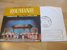 LP Roumanie Muntenie Tresors Folkloriques  Vinyl Electrecord STM-EPE  01056
