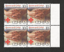 SERBIA-MNH** BLOCK OF 4 TAX STAMPS-RED CROSS-2008.