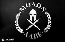 """TEKMAT GUN CLEANING MAT """"ΜΟΛΩΝ ΛΑΒΕ (Molon Labe: Come Take It)"""""""