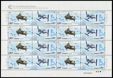 CHINA 2014-27 10th International Aviation Aerospace Expo stamp full sheet
