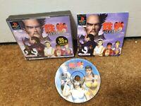 Tekken 2 - Big Box - Sony PlayStation 1, Ps1, Psone