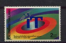 Thailand 1995 SG#1786 Technology Year MNH