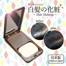 [BeNature] Gray Hair Cover Temporary Color Dye Water Proof MADE IN JAPAN