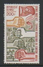 Mali - 1972, International Scout Seminar, Dahomey stamp - MNH - SG 315
