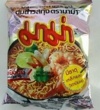 10 packs instant noodle shimp tomyum fravor MAMA Thai delicious hot spicy.
