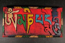 WH10 Handmade Tibetan Om Mantra yoga wood Door wall hanging decor Plaque Nepal