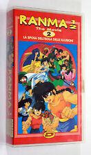 RANMA 1/2 THE MOVIE 2 LA SPOSA DELL'ISOLA DELLE ILLUSIONI VHS Dynamic PAL