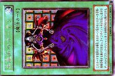 YUGIOH PROMO KONAMI STICKER ULTRA RARE HOLO N° P4-04 Curtain Black Magic