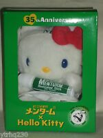 Hello Kitty x Menturm 35th Anniversary Angel plush doll Sanrio 2010 NIB Rare