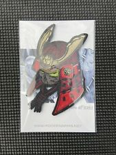 Modern Arms Ronin Remastered Morale Patch  LE Extraordinary