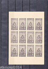 PORTUGUESE INDIA POSTAL TAX BLACK IMPERFORATED PROOF SHEET