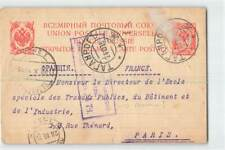 Russia 1915 Early Upu Ps Card To Paris In France