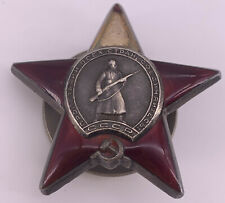 More details for soviet order of the red star