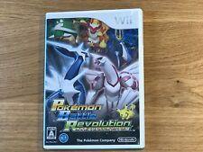 Nintendo Wii Pokemon Battle Revolution From JAPAN Seller