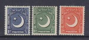 Pakistan - SG 44a/46a - l/m - 1949 - 1a - 2a - Crescent Moon points to left