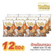 Silkworm crispy fried Hiso Tomyum flavor organic low calorie snack Thai food