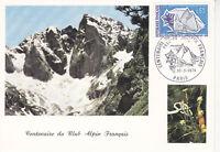 Carte Postale 1er jour CEF 1974 Club Alpin Centenaire