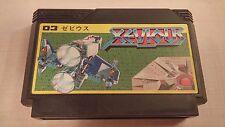 Xevious for Famicom/NES Classic Retro Japanese Import
