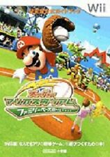 Super Mario Stadium Family Baseball - Nintendo Official Guide Book /Wii